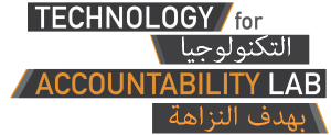 combined-english-arabic-logo-tfalab